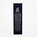 Psalm 23 Satin Ribbon Bookmark 2